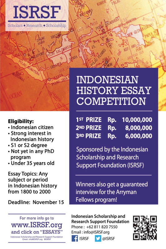 history of parliament essay competition