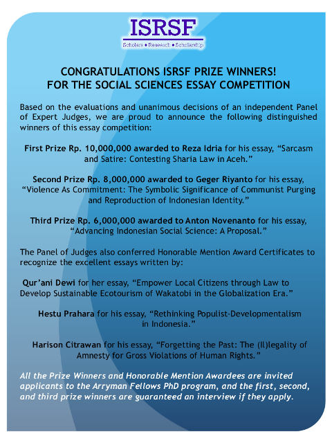 essay writing competitions prize